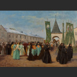 Procession of the Holy Spirit Day